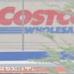 コストコ久喜市菖蒲オープン