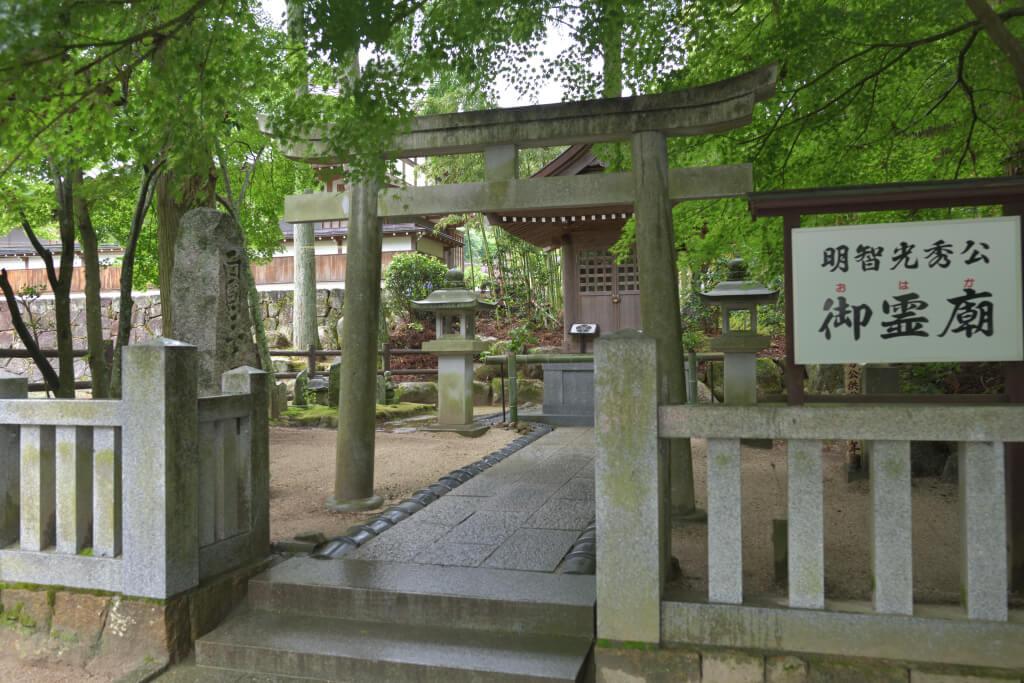 龍護寺の写真