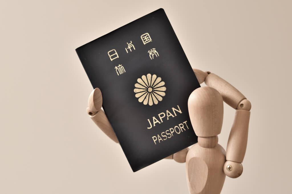 電子パスポート申請方法